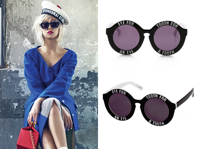 Lee-Ho-Jung-in-Sure-December-2014-Issue-House-of-Holland-Sunglasses-An-Eye-For-An-Eye